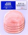 Ham_1
